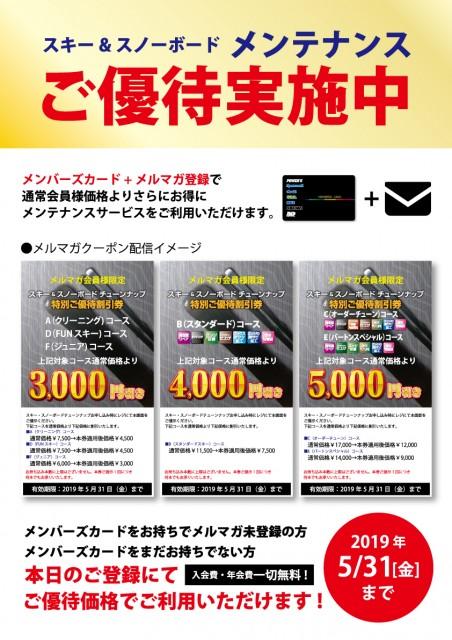 hiroshima_20190328-5