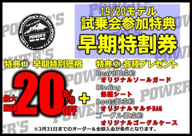 hiroshima_20193020-3