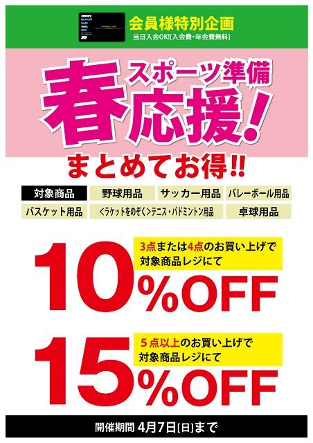 ichikawa_0312_1