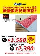 kawagoe-gop_camp-11-s