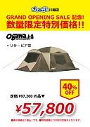 kawagoe-gop_camp-2-s
