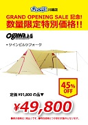 kawagoe-gop_camp-3-s
