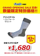 kawagoe-gop_trek-12-s