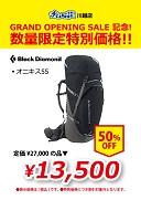 kawagoe-gop_trek-2-s