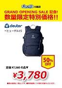kawagoe-gop_trek-3-s