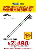 kawagoe-gop_trek-5-s