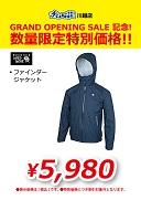 kawagoe-gop_trek-9-s