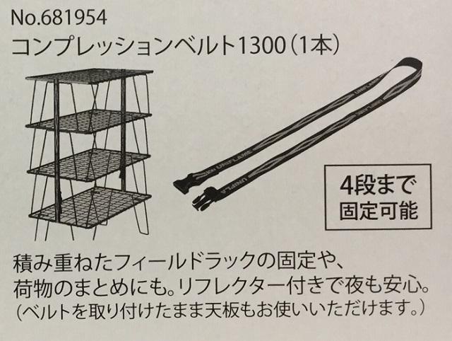 oyama_20190310-06