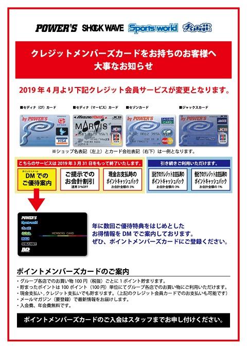 web-creditmm_190301