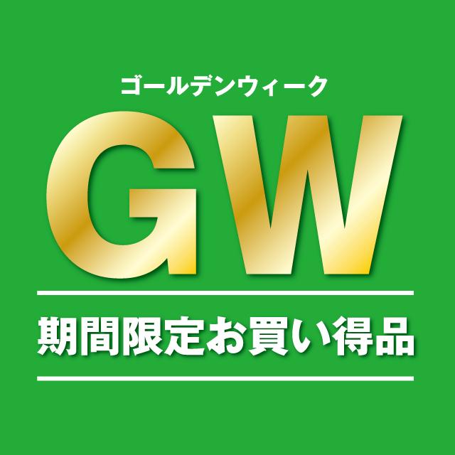 2019gw-bnr