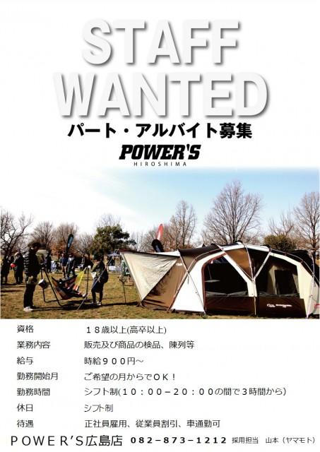 hiroshima_20190401-1