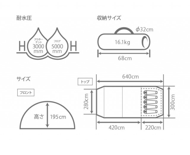 hiroshima20190402-8