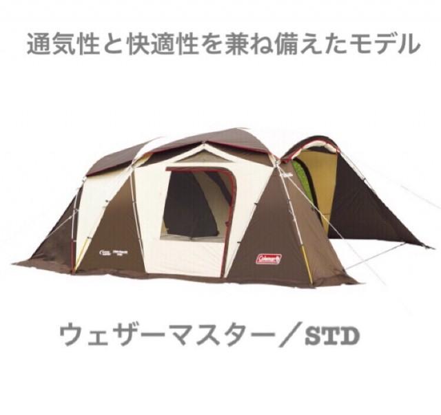 hiroshima20190412-8