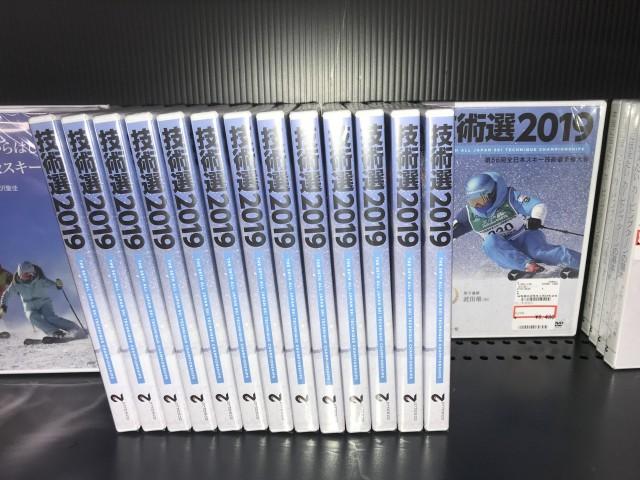 hiroshima-20190426-6