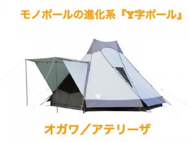 hiroshima20190412-1