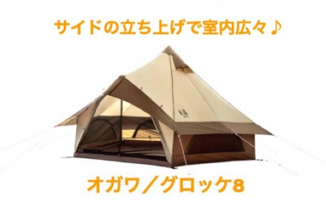 hiroshima20190412-4