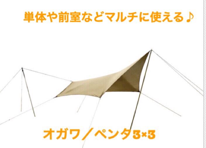 hiroshima20190412-5