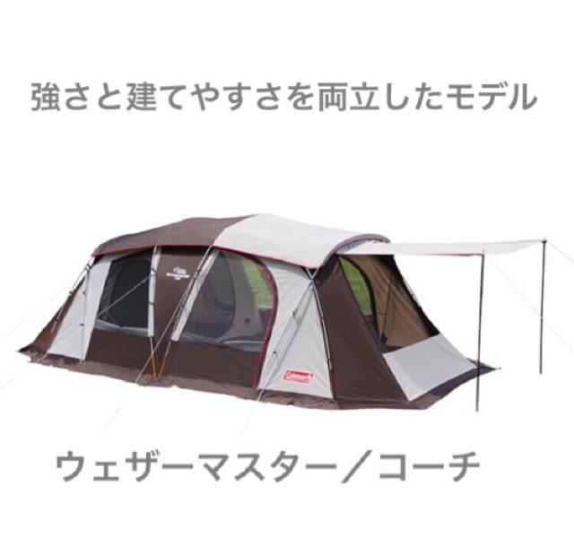 hiroshima20190412-10