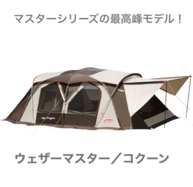 hiroshima20190412-9