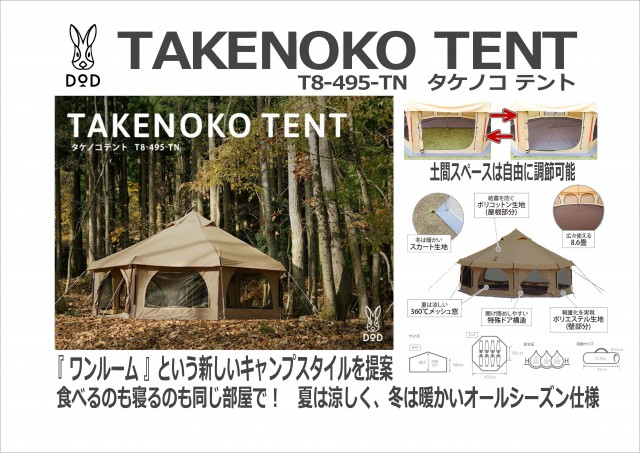 kawagoe_20190418-1