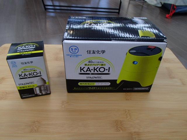 kawagoe-190408-010