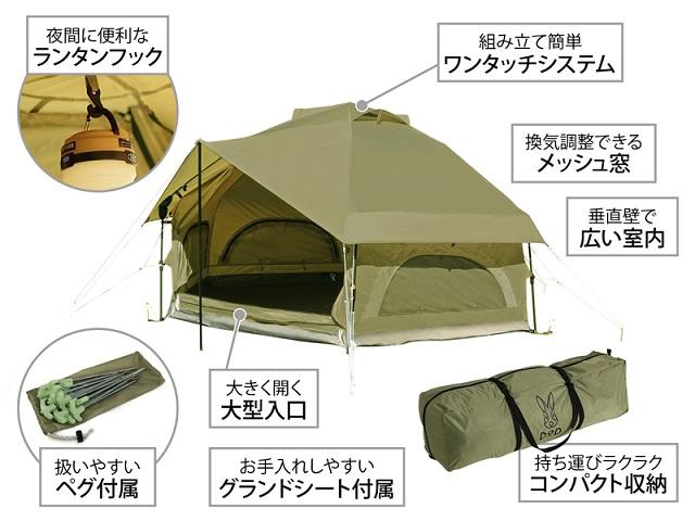 kawagoe-190412-001