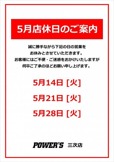miyoshi20190512