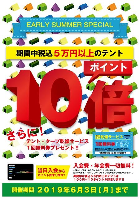 fukuyama_0511-2