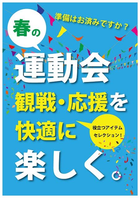 ichikawa_0515_1