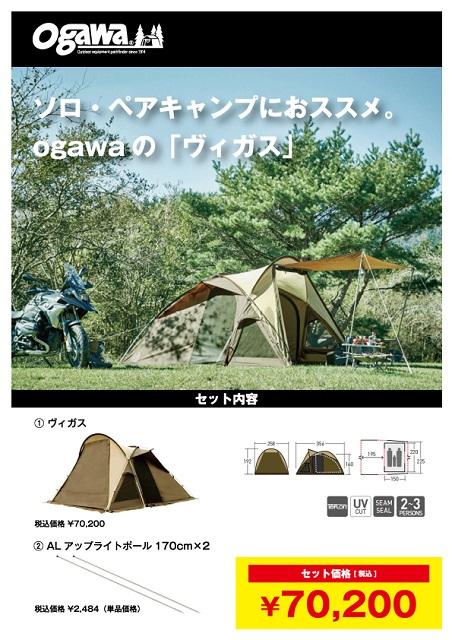 kawagoe-190523-002