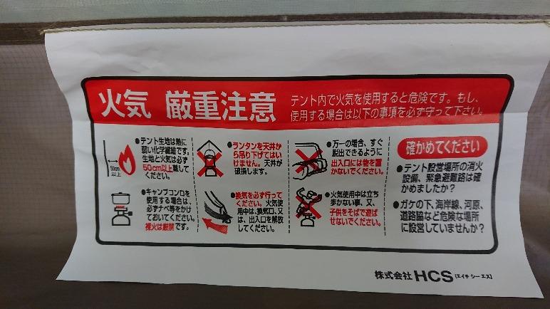 kawagoe_2019051606