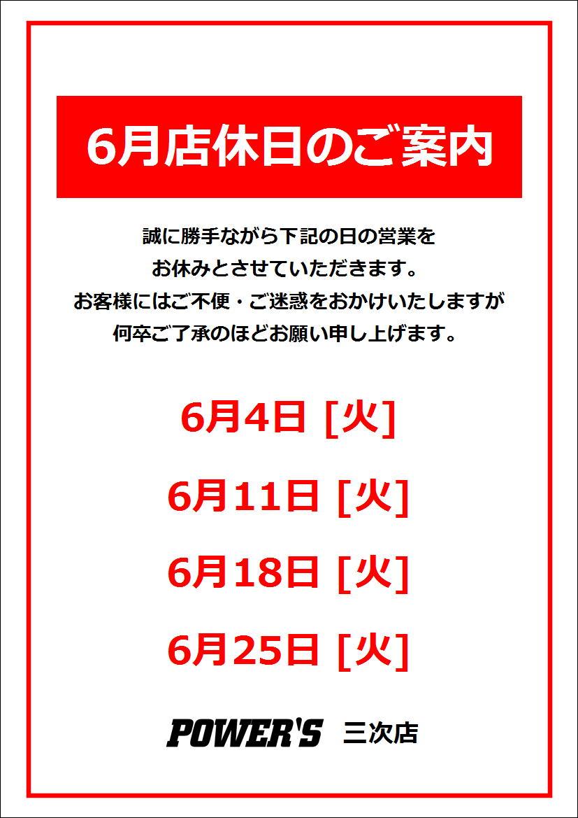 miyoshi2019053101