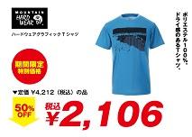 19natsuyama-web-s (11)