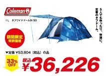 19natsuyama-web-s (18)