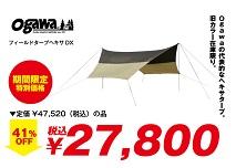 19natsuyama-web-s (20)
