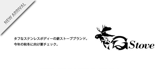 19su-natsu_newtopcs-1 (7)