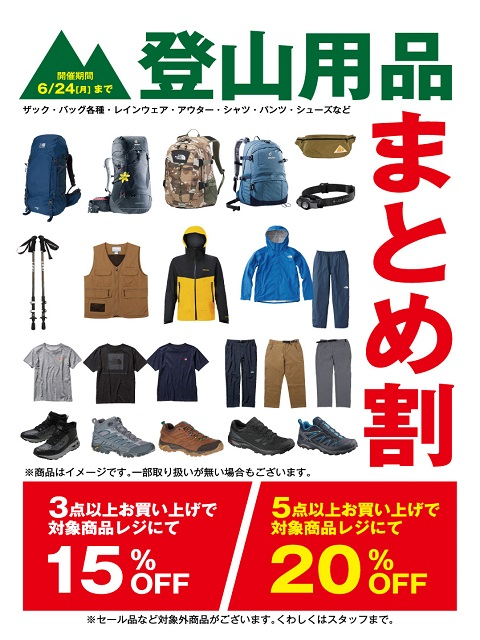 sannomiya0603-7