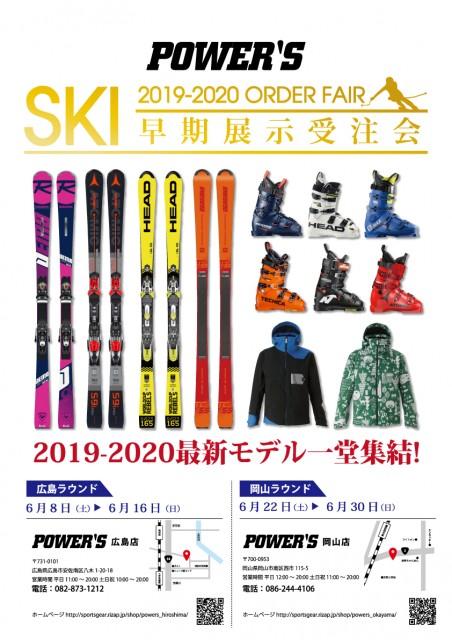 hiroshima20190608-3