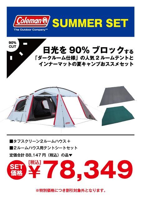 fukuyama_0605-4