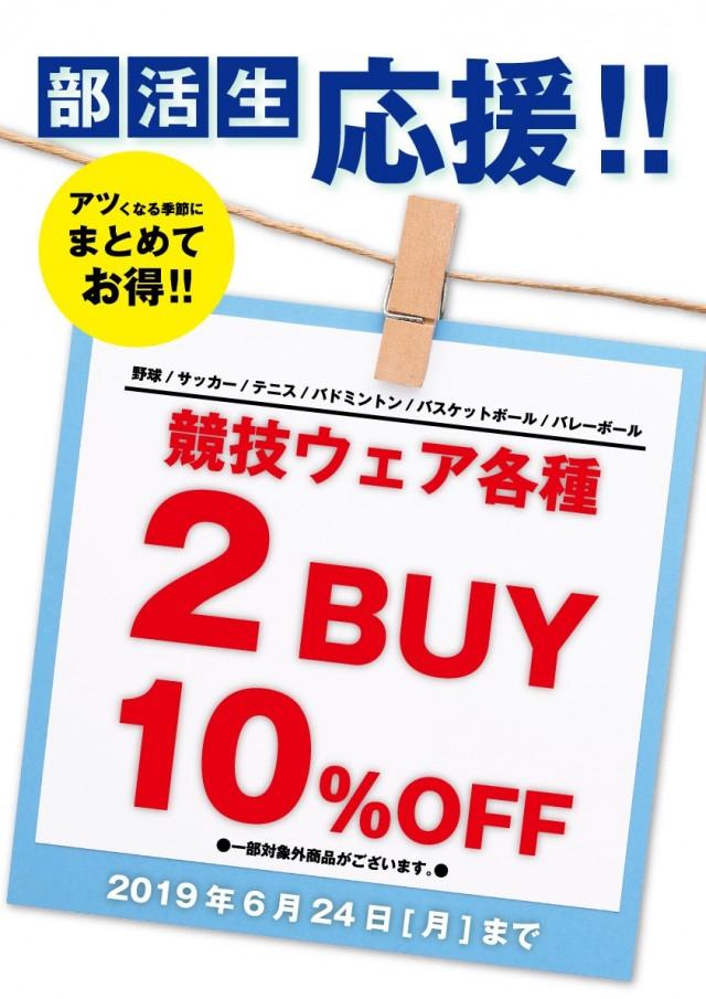 miyoshi-20190613-1