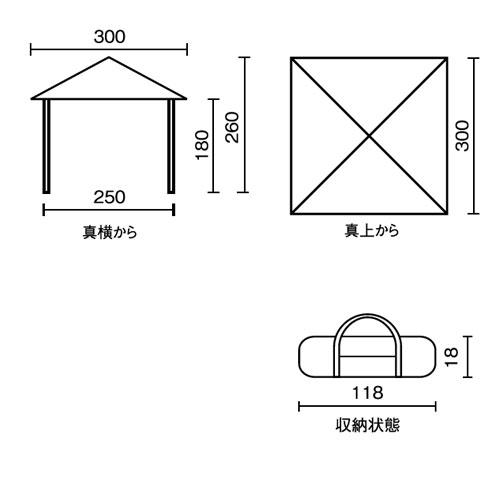 oyama_20190607-07