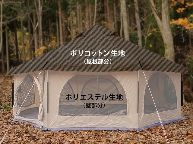 oyama_20190620-11