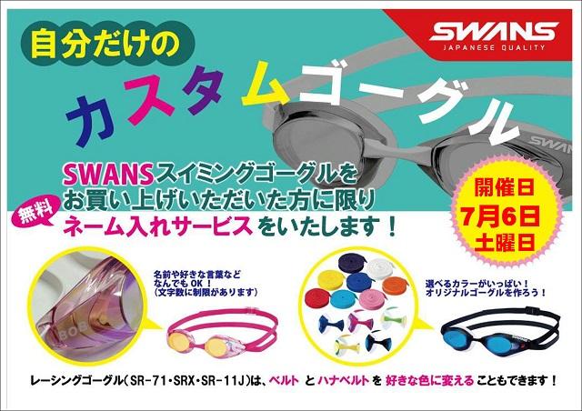 20190702-sannomiya3