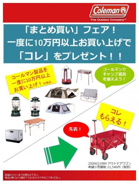 hiroshima20190718-4