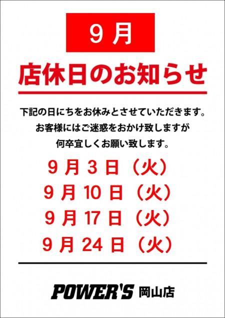 D7FECB4E-2EFB-4120-925B-19591A126590