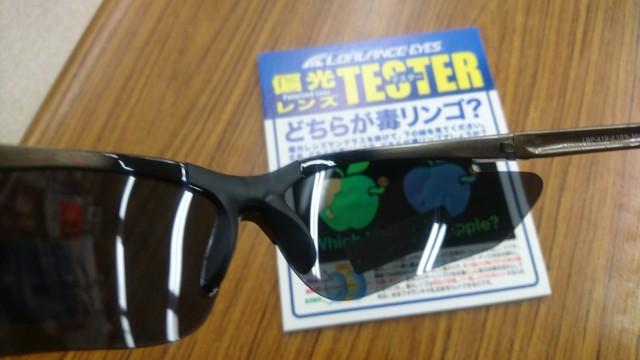 miyoshi2019082101