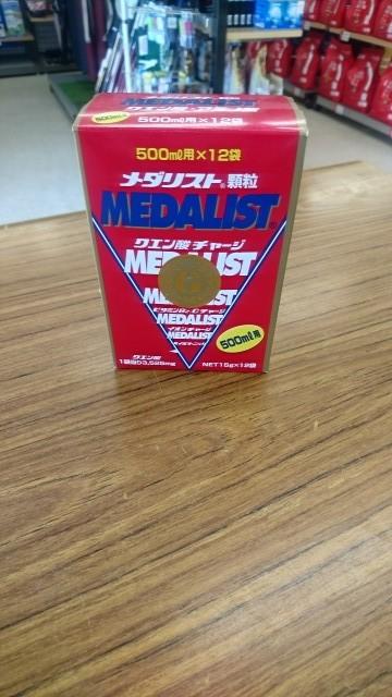 miyoshi2019080102