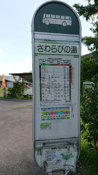 kawagoe_2019081102