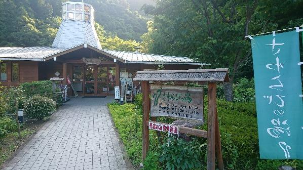 kawagoe_2019081126