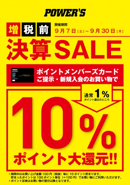 hiroshima_20190906-1